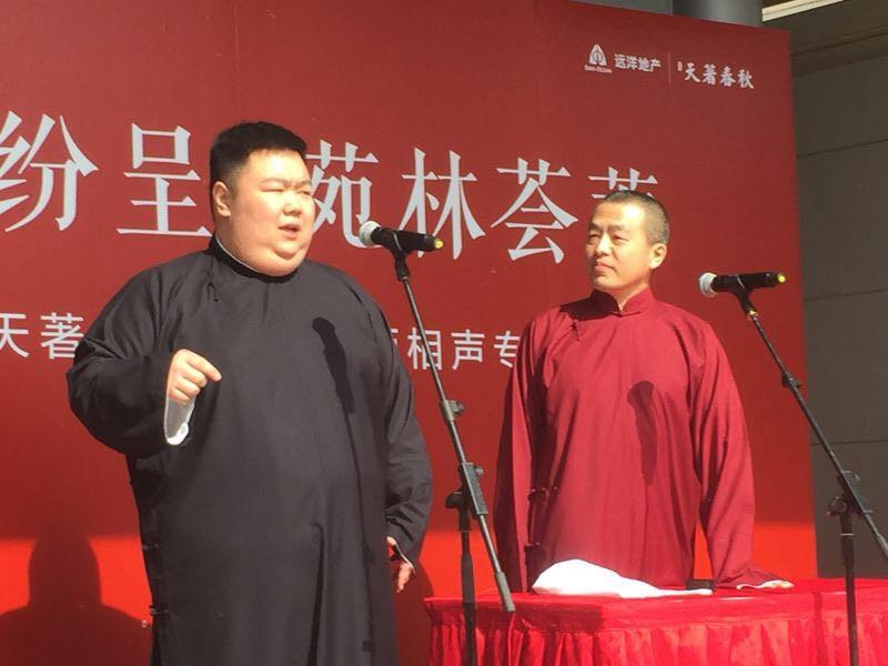 翰墨雅韵 国粹盈香_北京中国书画协会图片