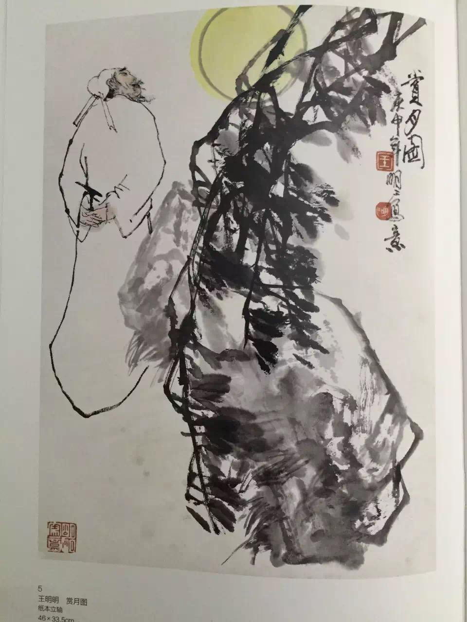 此次参加画展的为现当代名人书画家.图片